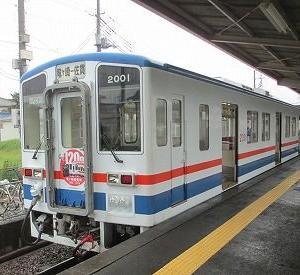 関東鉄道竜ケ崎線乗車 龍ヶ崎市と成田線滑河駅近辺の旅行貯金活動