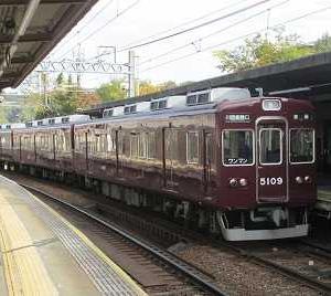 能勢電鉄と阪急宝塚線での乗下車活動