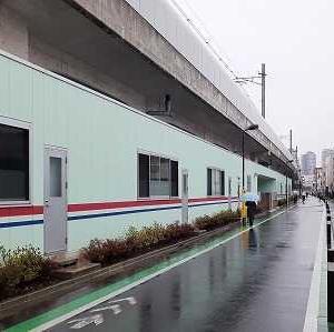 京成押上線 曳舟ー八広の高架下の保育園