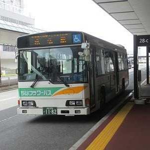 さんむウイングライナーに乗る(空港第2ターミナル→JR成東駅)