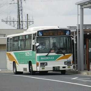 ちばフラワーバス 海岸線に乗る(成東駅→成東海岸・八幡→成東駅)