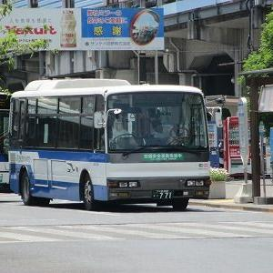 JRバス関東 東古河妻線に乗る(古河駅→山田新町)