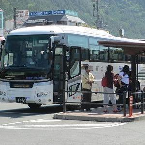 富士急行観光 池袋ー富士山線に乗る(池袋駅→河口湖駅)