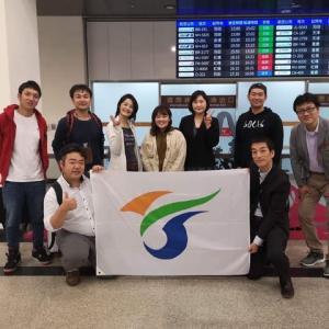 台湾訪問1日目