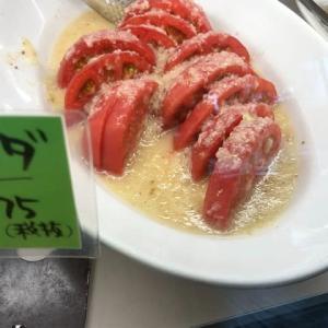 すみれファームのトマト