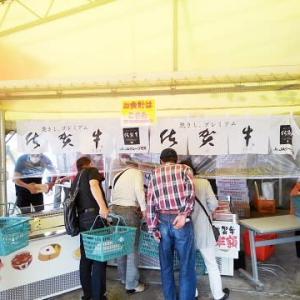 唐津の牛肉半額セール