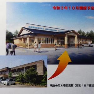 竹木場公民館改築工事「安全祈願祭」