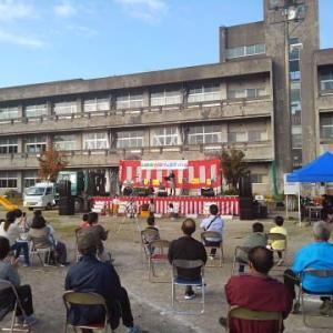 「山都美」音楽フェスティバル