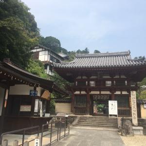 西國  七番札所 岡寺  を参拝