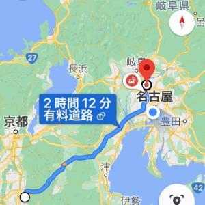 再びの奈良 古墳旅行2(旅立ち)
