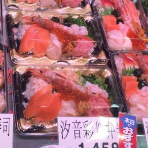 昨日の夜は海鮮丼