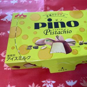 Pino ピスタチオ味