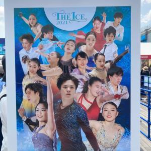 THE ICE 見てきました〜