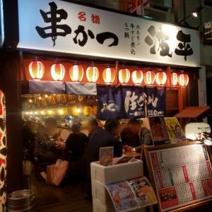 串カツ波平 焼き牡蠣&牡蠣フライ食べ放題!飲み放題!