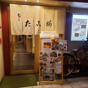 南 たこ梅 関東煮(おでん) 昔懐かしい「ころ」はちょびっと