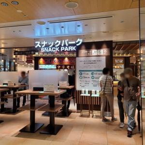 阪神百貨店 スナックパークは新型コロナウイルス対策ですっかり「一蘭」状態に