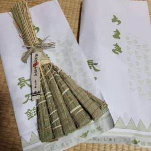 祇園祭 長刀鉾の粽げっとん!夏越しの祓 茅の輪くぐり