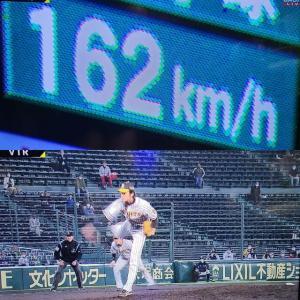 〔旧阪神タイガース〕藤浪晋太郎、球団最速162kmを記録!圧巻の三者連続奪三振!