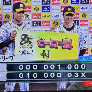 〔旧阪神タイガース〕ちかきなコンビ、初のお立ち台揃い踏み!