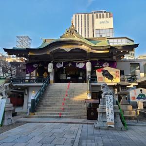 1月15日は日本の伝統的な鏡開き、まだ間に合う!難波神社とんど焼き(左義長)は1月17日