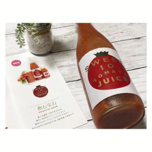 超高級!超濃厚〜トマトジュース