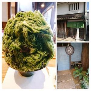 茶寮  つぼ市製茶本舗・堺本館~2019.09.14
