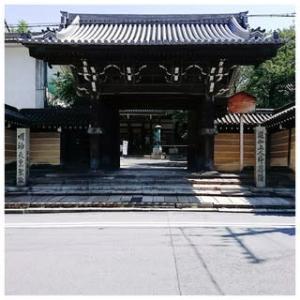 本願寺堺別院~2019.09.14