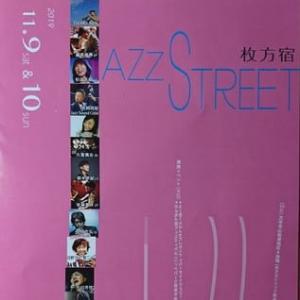 YNO・JAZZ  STREET・枚方宿〜201911.09