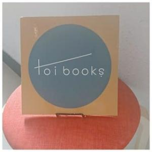 toi books 〜2019.12.06