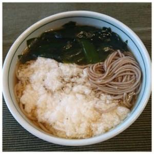 ごまめ自家製蕎麦・(18)〜2020.01.19