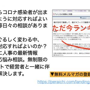 【訴訟】鉄道会社 障害者差別で2.5 Million(約2億6千5百万円)を支配