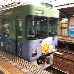 JR京都線と阪急京都本線の乗り換え