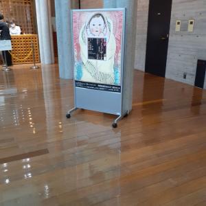 今日は兵庫県立芸術文化センターへ