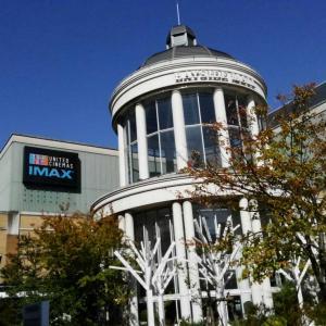 ユナイテッドシネマ岸和田でIMAX でTENET を観る