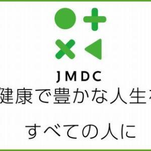 【3社初値予想!】 JMDC(4483)、ベース(4481)、ランサーズ(4484)