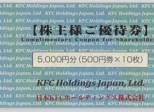 【優待株売却!】 KFC、ありがとう!(*^^)v