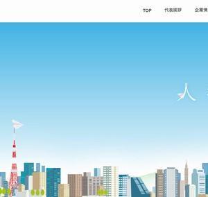 【新規承認】  AHCグループ(7083) ~ みずほ証券主幹事