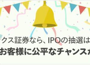 【抽選結果】 コーユーレンティア(7081)