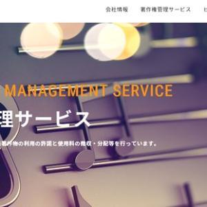【月曜日,初値予想!】IPO ニッソウ & NexTone