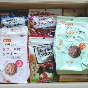 【優待到着:3】 正栄食品 と ローランドDGの優待品