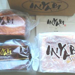 【優待到着!】  大庄(みやびパン)