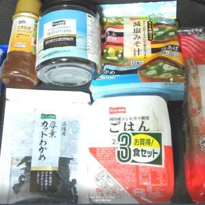 【優待到着】 フジよりPB商品セット!