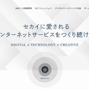 【IPO承認!】 アピリッツ(4174)、みずほ証券主幹事