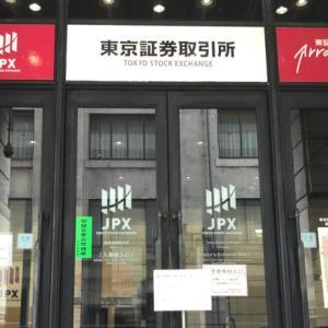 東証の取引時間、15:30まで延長へ!?