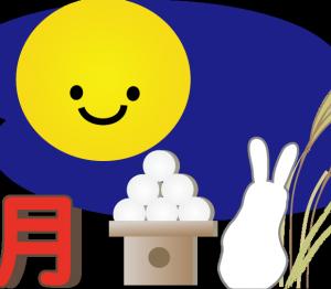 【9月予定表・その他諸連絡】