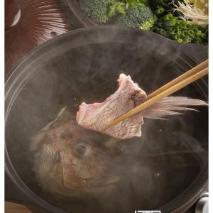 鯛の緑鍋 2