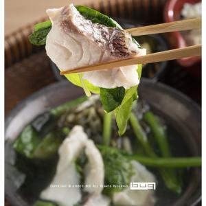 鯛の緑鍋 3