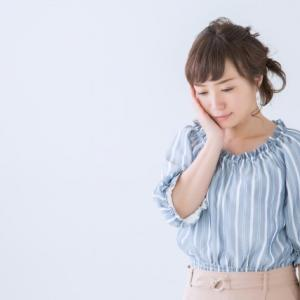 AMH値が40歳相当の結果に自己否定ばかり。 仕事のストレスもあり悩んでます。