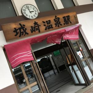 たじまドライブ 【城崎温泉と思い出のラーメン屋(東麺房)】