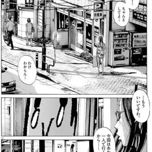 姫路のグルメ 【カフェ・ド・ミスティコ】